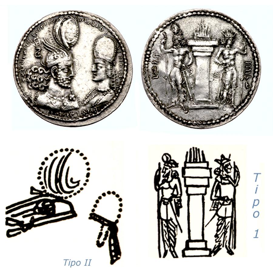 Las coronas de los shas de Persia. Ru2yac