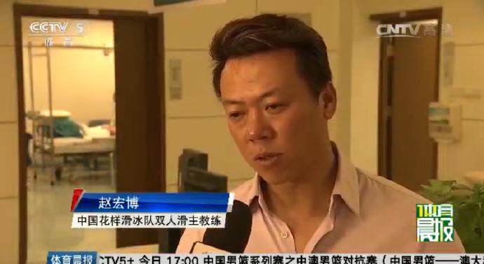 Вэньцзин Суй - Цун Хань / Wenjing SUI - Cong HAN CHN - Страница 2 Sgl72d