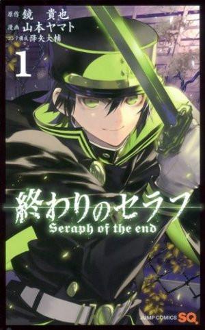Nominados de la 40ª edición de los Premios Manga Kodansha U9cte
