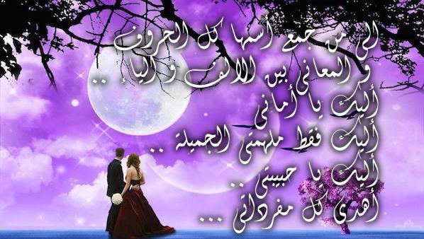 شــــــخــــبـــــطـــــة - صفحة 6 V42u1c