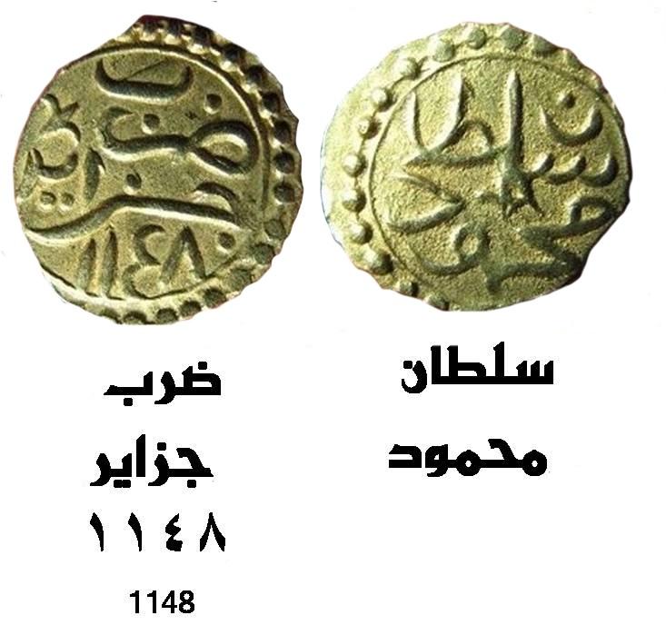 Otomana, de Mahmud I (1730-1754/1143-1168H) del año 1148H, ceca Jaza'ir (Argelia). Xda1cj
