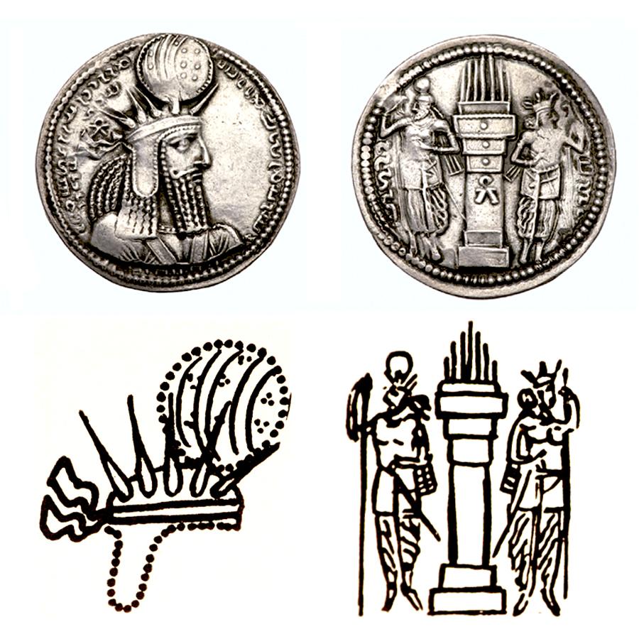 Las coronas de los shas de Persia. 11cb3nl