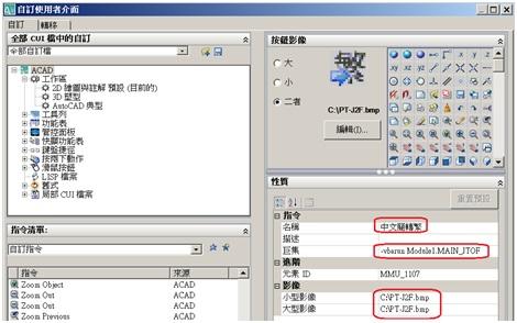 [討論]分享圖面簡體轉繁體VBA程式 120o3mf
