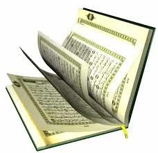 منتدى الاحاديث النبوية الشريفة و القرآن الكريم