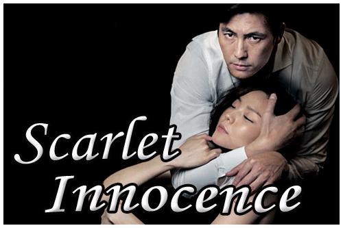 (Pelicula)Scarlet Innocence (+18) 1531o51