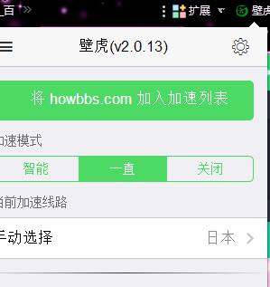 直接代理翻墙浏览器+免费好用VPN代理相关软件 1691654