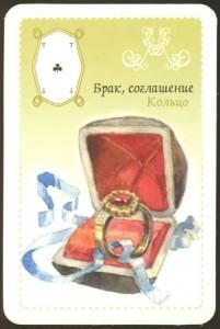 Значение 24 карты Ленорман Сердце (Валет червей) 1zaj37