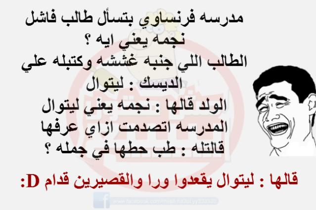 صـُــورة × ضــحكــة × تعليـــق 1zv7uac