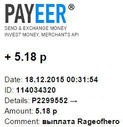 rageofhero.ru-игра на вывод денег 24cbd4k