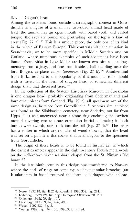 Секреты Венедов. - Страница 4 24qmglw