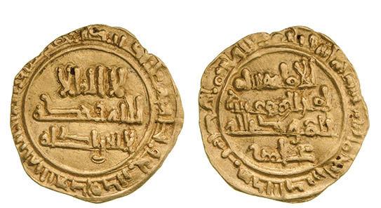 Recopilación de monedas andalusíes inéditas en subastas extranjeras 24zawy9