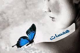 صباح الخير يا زمزم.. يا أجمل إنسانه تسكن قلبي 25gdys6