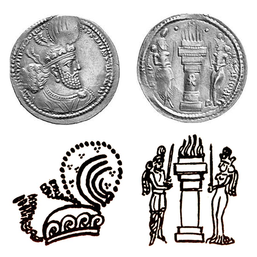 Las coronas de los shas de Persia. 2co1qn9