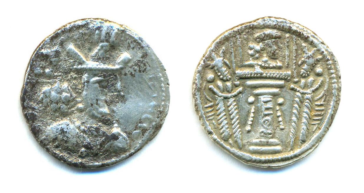 5 Dracma de Sapur II 2ed31xy