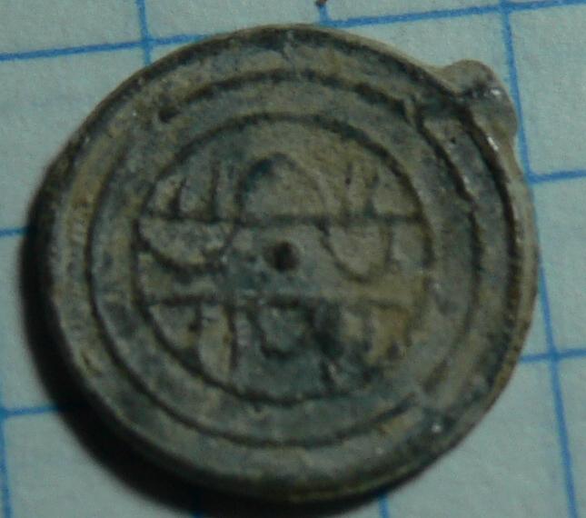 amuletito árabe, molto pequeño 2el8nq0