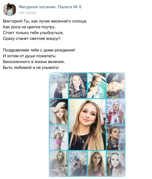 Виктория Синицина - Никита Кацалапов - 4 - Страница 29 2evxox1