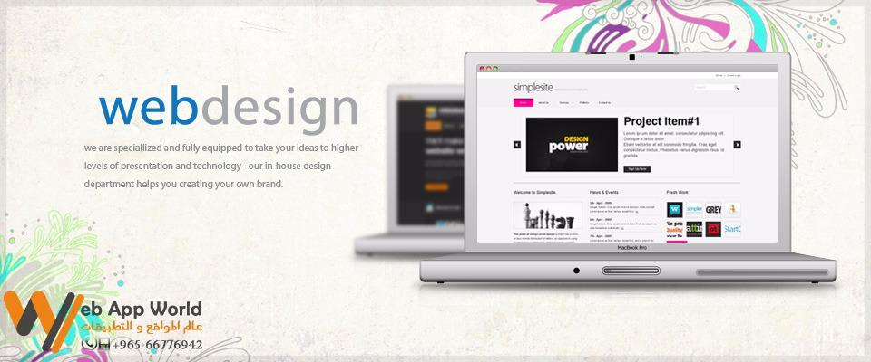 شركات تصميم مواقع | افضل شركات تصميم مواقع في الكويت  2hn2flk