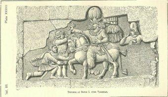 Sapor I. Raro obolo sasanida de plata. ca 260-272 d.C. 2ja5nr