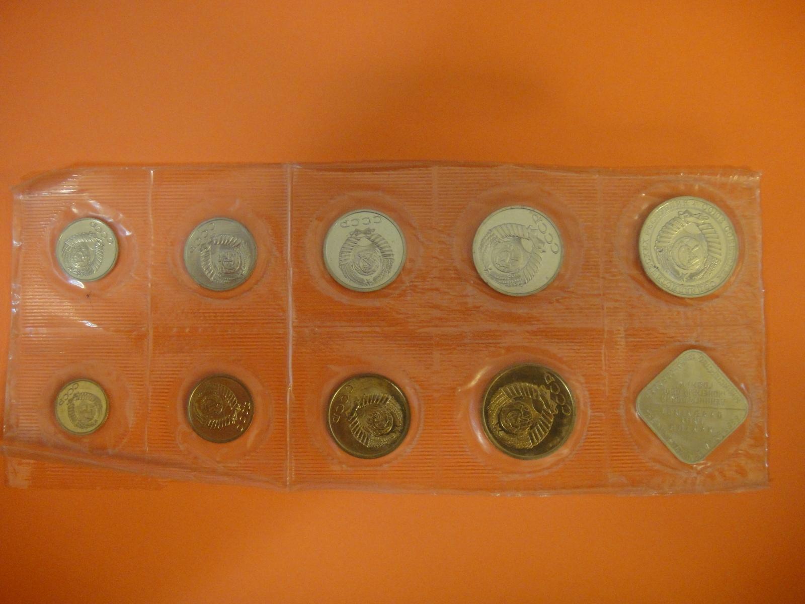 Monedas URSS - Antigua Unión Soviética 2jc6all