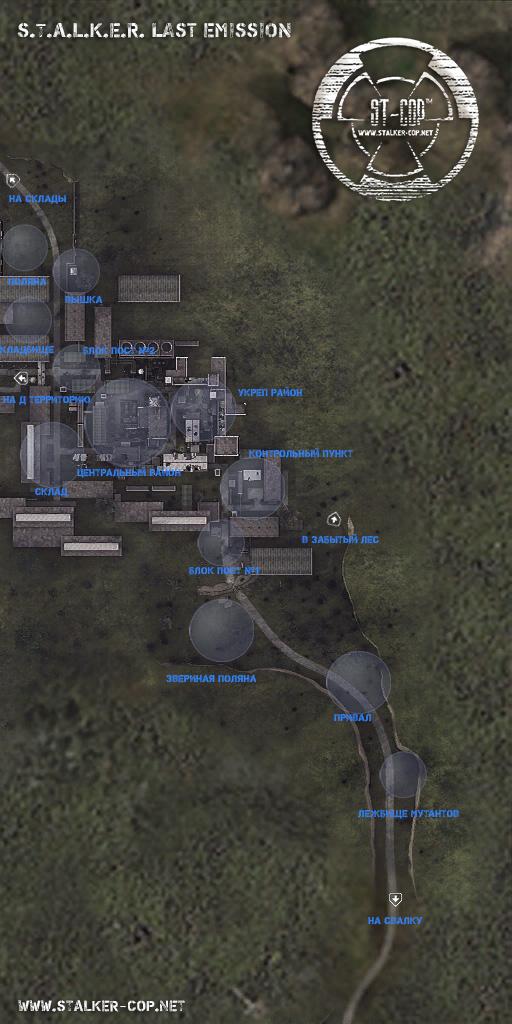 карты зоны -  Карта Зоны 2m26tuc