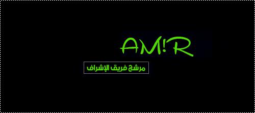 خط Mj_Piramooz_0 - صفحة 3 2mme9ax