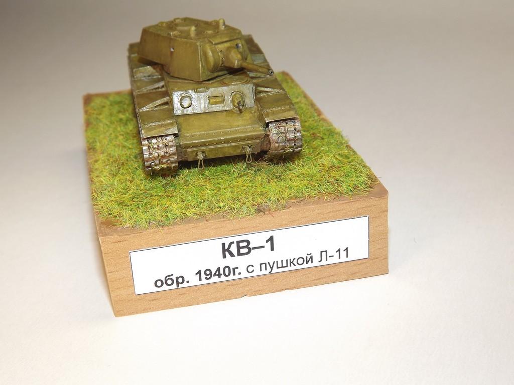 КВ-1 обр.1940 г. с пушкой Л-11  1/100 Звезда 2mr7ejn