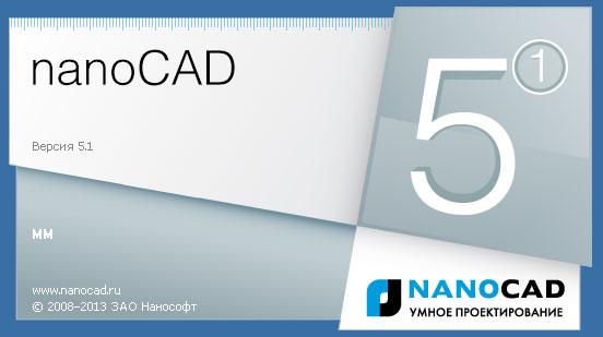 ArCon Eleco +2015 Professional - Страница 2 2qlqvr8