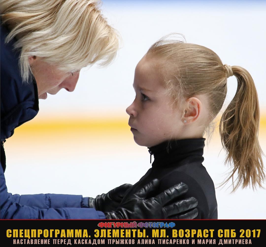 Алина Писаренко 2r7a69l