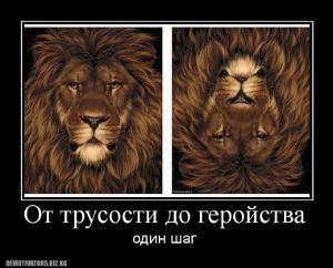 Владимир Шебзухов Духовная поэзия - Страница 6 2rc0igo