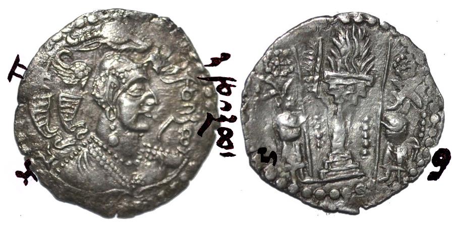 Dracma de la Tribu Nezak. 'Rey Napki Malka'. Kabul ( 515-560 d.C.) 2s7ht6p