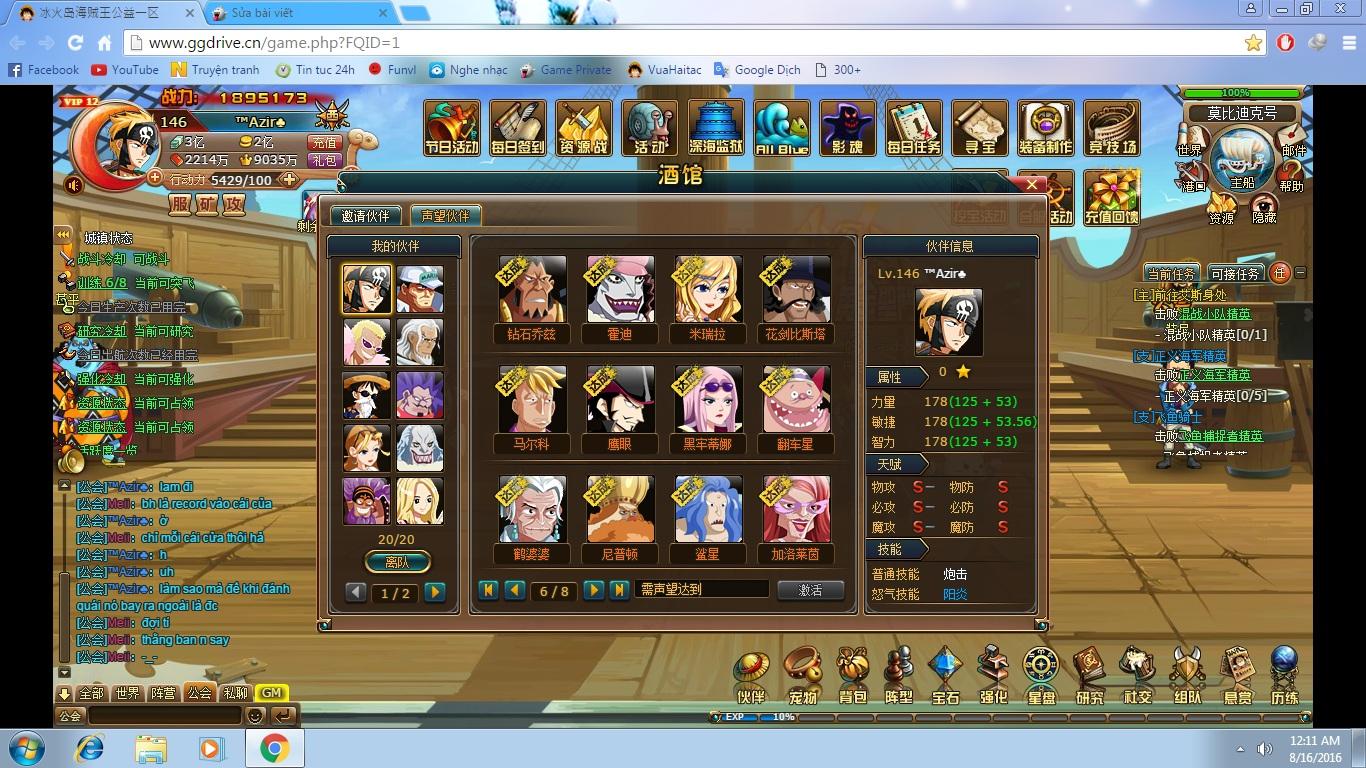 Tổng hợp nhiều game private mới free: Kiếm Vũ Lậu, Thần Võ Cửu Thiên, ... 2vrty5t