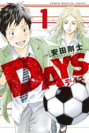 Nominados de la 40ª edición de los Premios Manga Kodansha 2w4l8w5