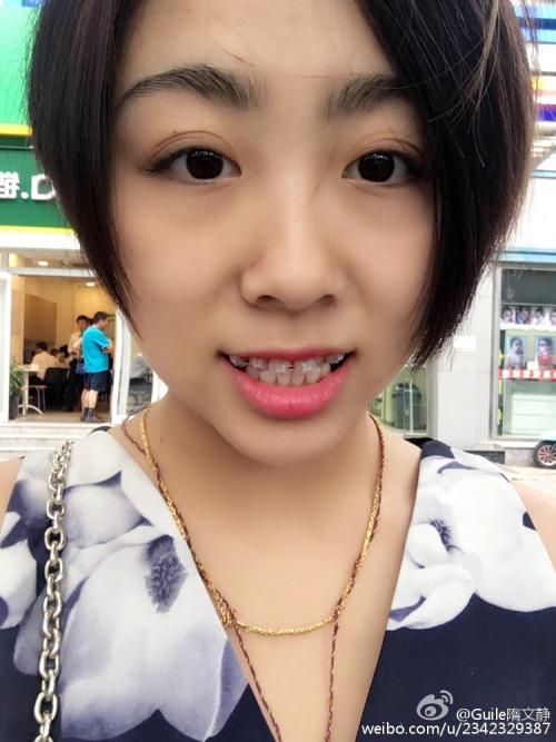 Вэньцзин Суй - Цун Хань / Wenjing SUI - Cong HAN CHN - Страница 3 2wd3cyc