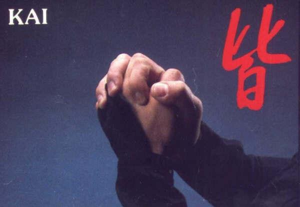 La meditación del Ninja: Kuji-Kiri 2zhoyg2