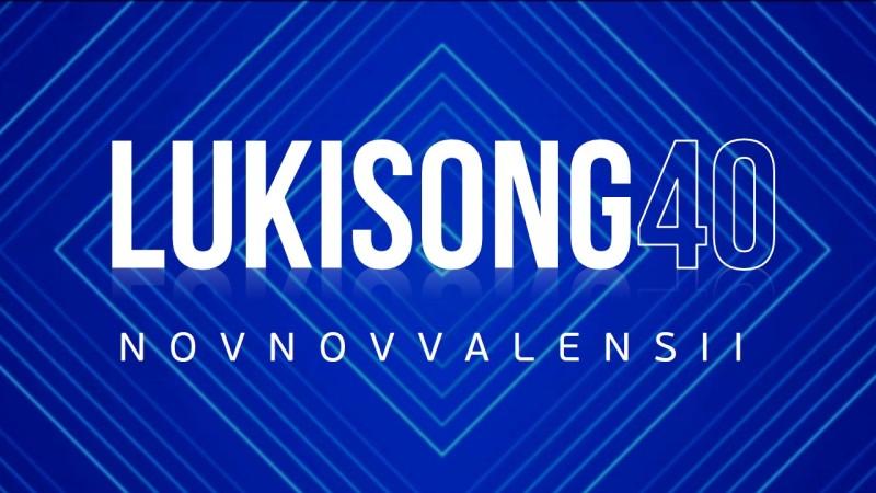 Lukisong 40: final 33e7m35