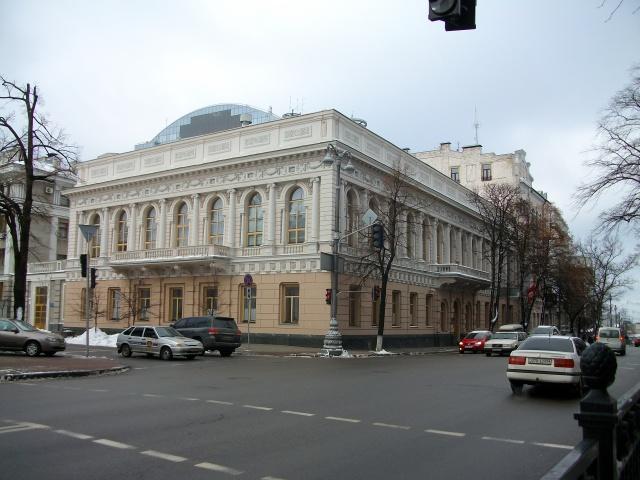 Киев любимый 33pfslv