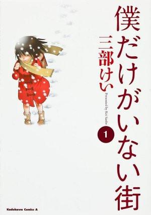 Nominados de la 40ª edición de los Premios Manga Kodansha 33vzrj4