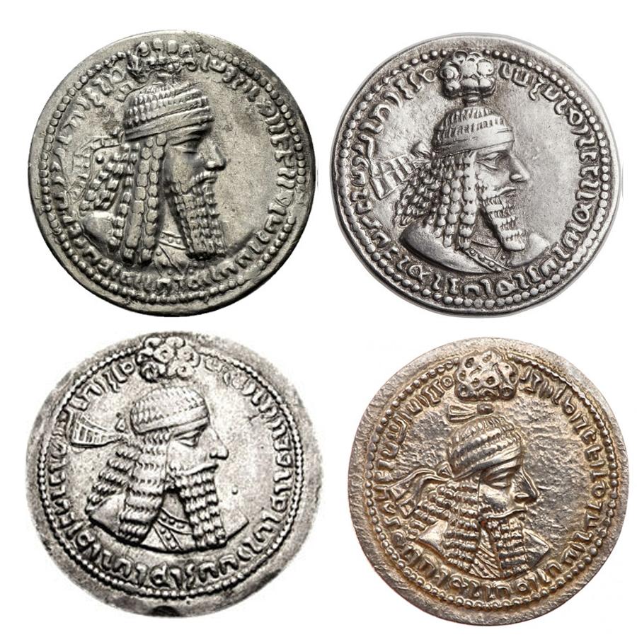 Las coronas de los shas de Persia. 347ilqa