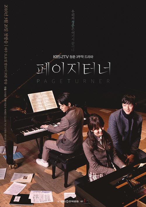 Завършени сериали (Южна корея) 352jexi