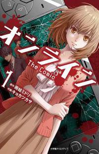 Thảo luận chung về Manga-Anime - Page 8 35au4og