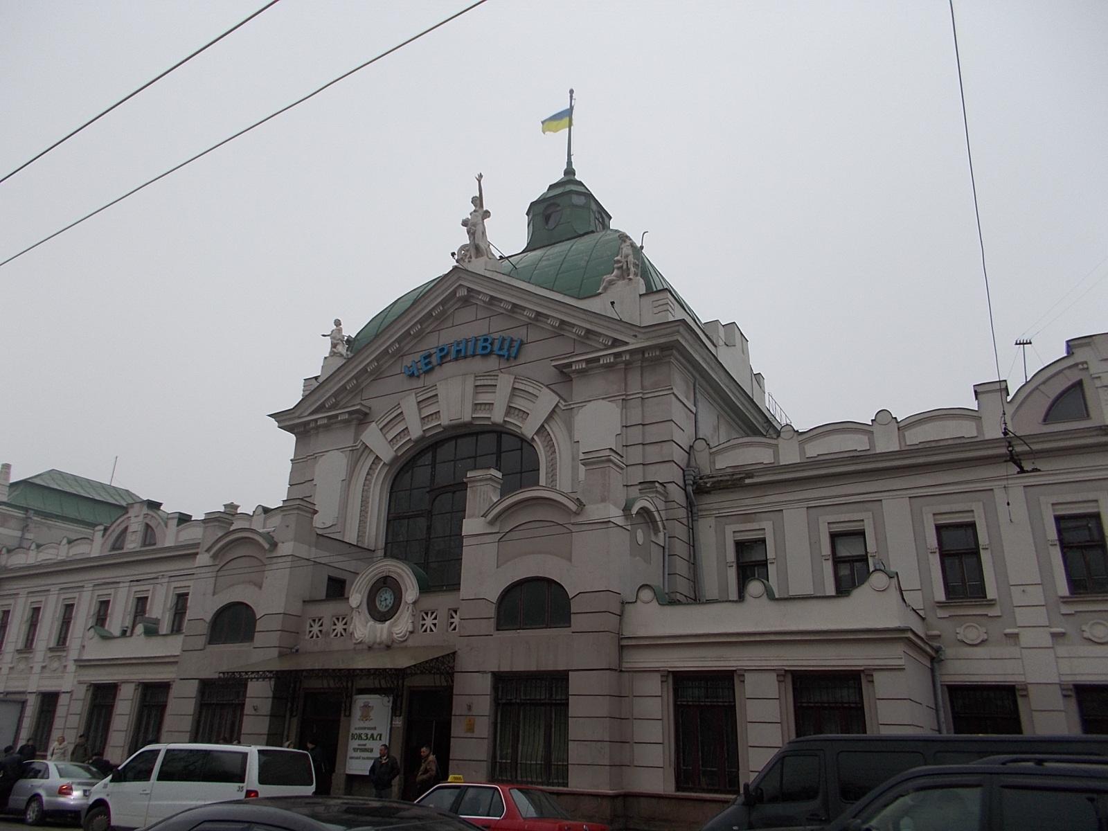 UZ-Ucraina 3tog4