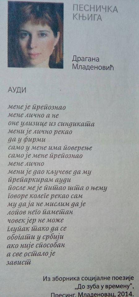 Svetski dan poezije 4g0sus