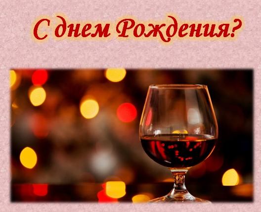 С Днем Рождения, Александр Алексеевич! 4pzd7c