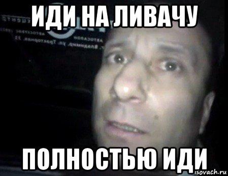 Доска позора (НОВАЯ ВОЛНА) - Страница 8 52m7md
