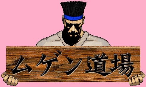 Kung Fu Man Quest Ver. 1.0 (Full Game) [Actualizado 1.1] 534w0