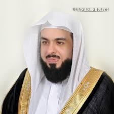 القارىء الواعد الشيخ خالد الجليل امام مسجد الملك خالد بالرياض 8xsz09