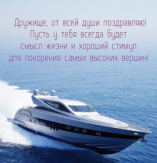 ПОЗДРАВЛЯЛКИ - Страница 3 A0xw8g