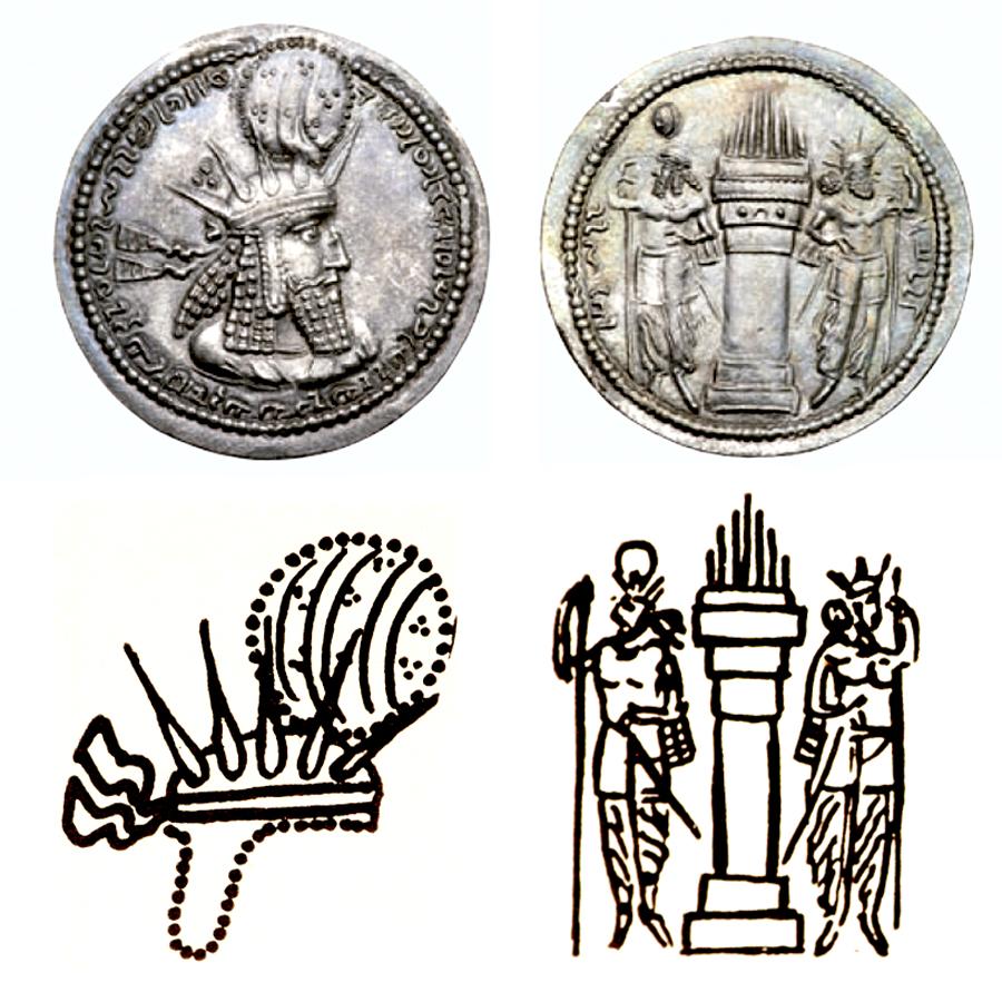 Las coronas de los shas de Persia. Aa9k6g