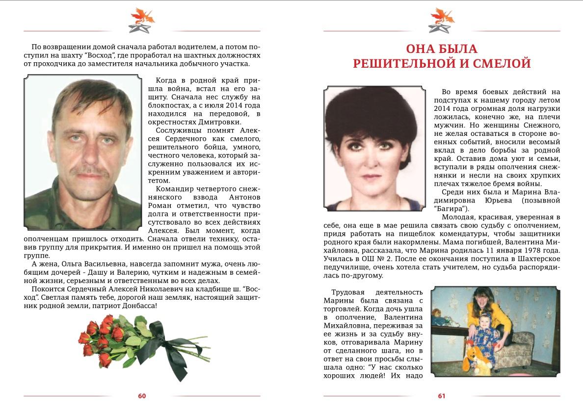 """Книга автора Людмилы Лысенко """"Здравствуй дед"""" Dqn6tw"""