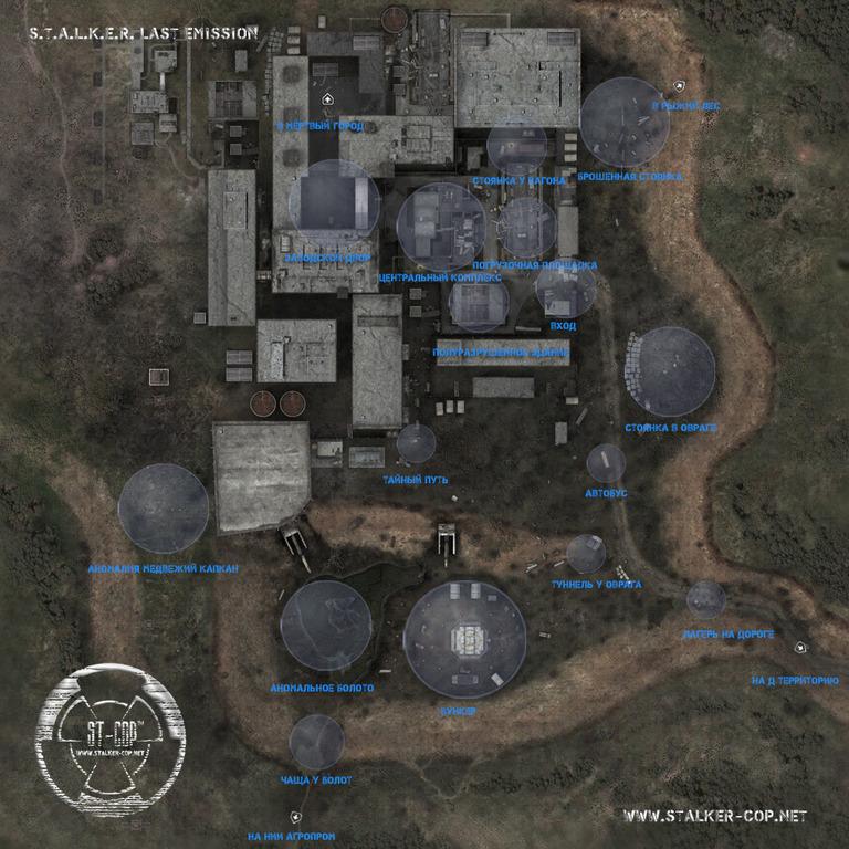 карты зоны -  Карта Зоны E6et0n